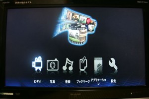 a111_menu