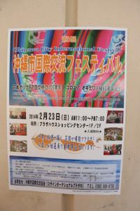okinawa--86