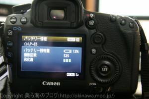 okinawa.moo-_1140303