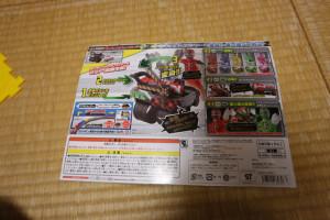 okinawa987-504