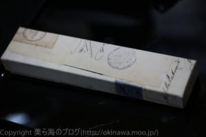 okinawa-_1140308