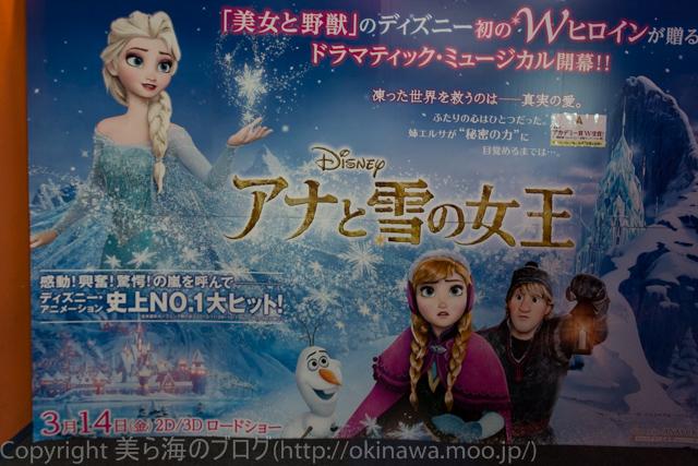 okinawa-_1140322