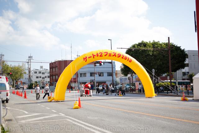 okinawa-_16131201