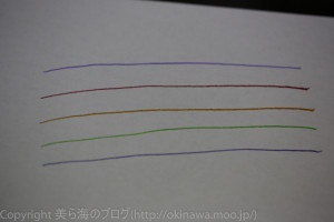okinawa-_17140308
