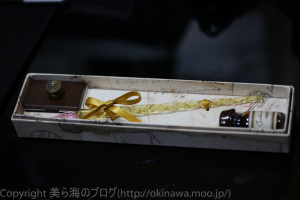 okinawa-_2140308