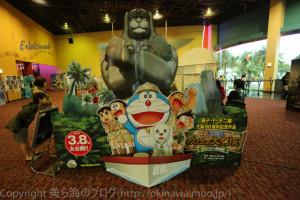 okinawa-_39140308