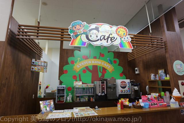 okinawa-_42140331