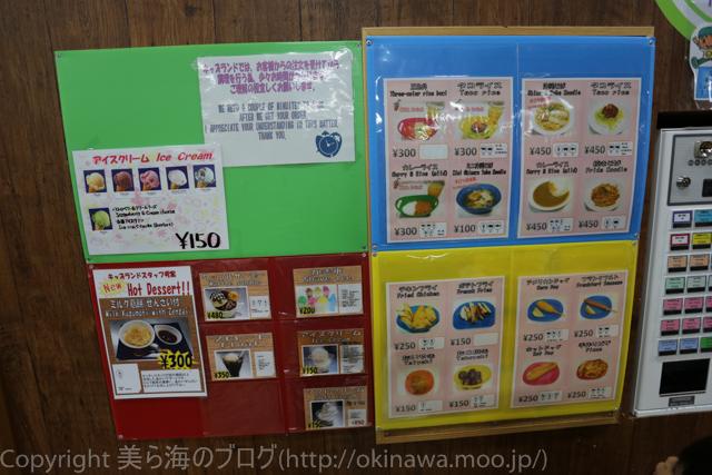 okinawa-_43140331