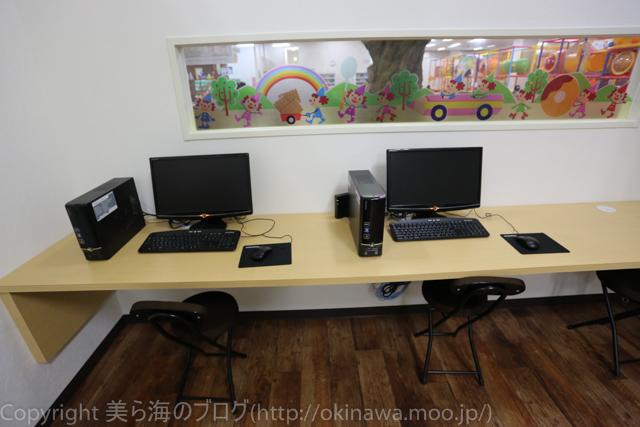 okinawa-_48140331