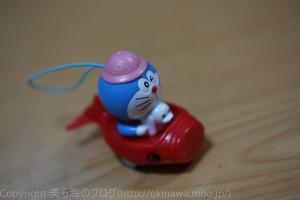 okinawa-_52140308