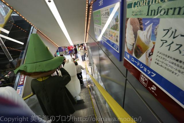 okinawa-_57140330