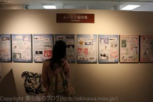 okinawa-_8140330