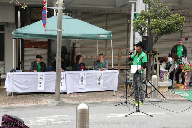 okinawa.moo.jp_0315_-_13140315