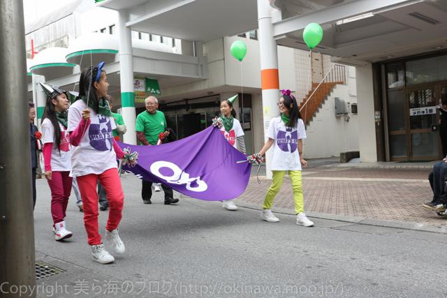 okinawa.moo.jp_0315_-_16140315