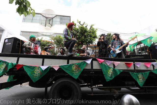 okinawa.moo.jp_0315_-_20140315