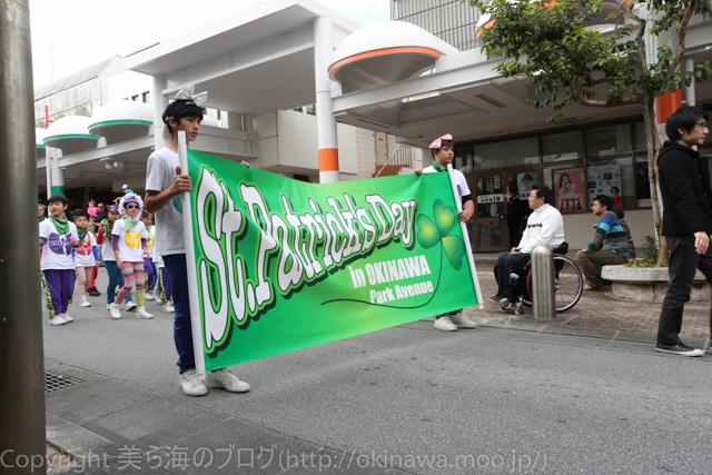 okinawa.moo.jp_0315_-_21140315
