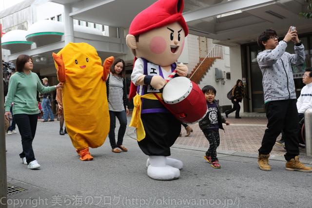 okinawa.moo.jp_0315_-_31140315