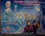 映画「アナと雪の女王」は最高でした
