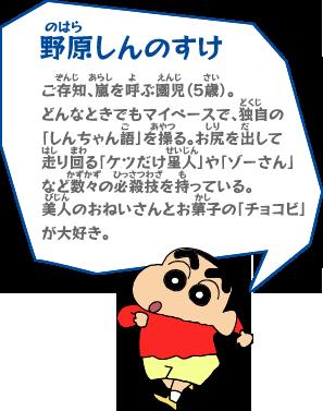 nohara_01