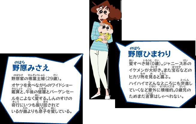 nohara_04