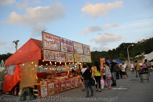 okinawa-_10140426