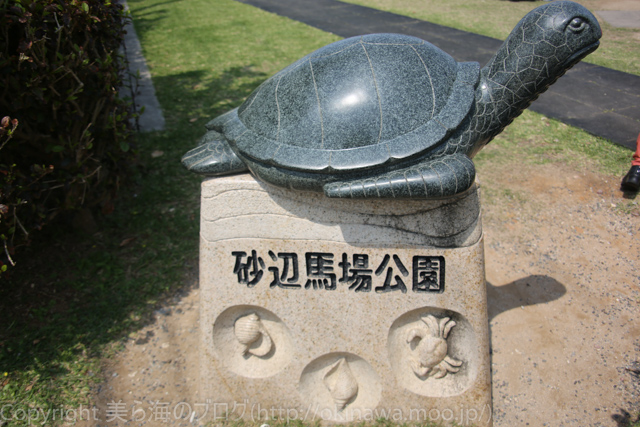 okinawa-_11140406