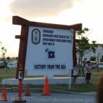 ホワイトビーチフェスティバル|米軍基地内のイベント
