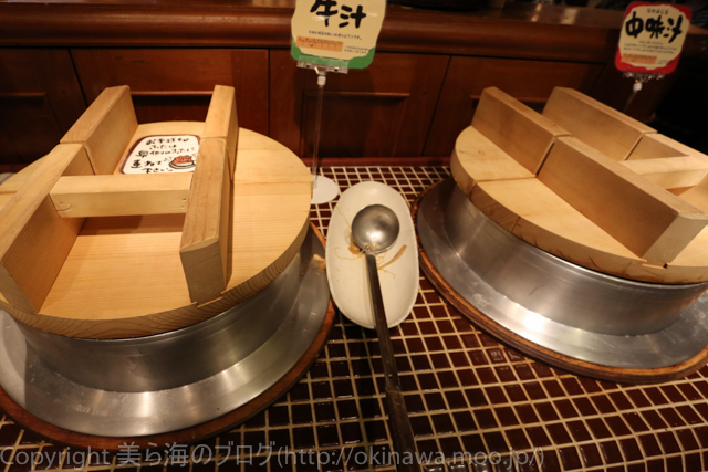 okinawa-_29140330
