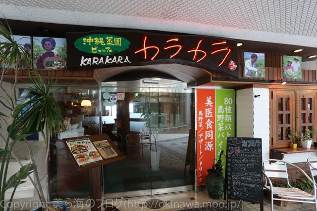okinawa-_54140330