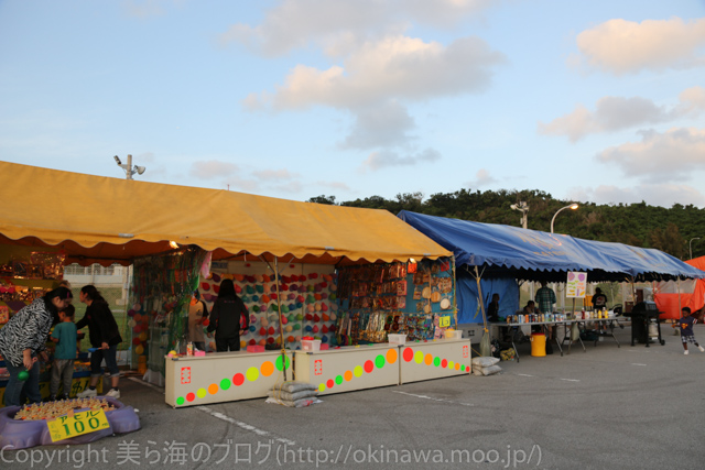 okinawa-_7140426