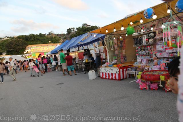 okinawa-_8140426