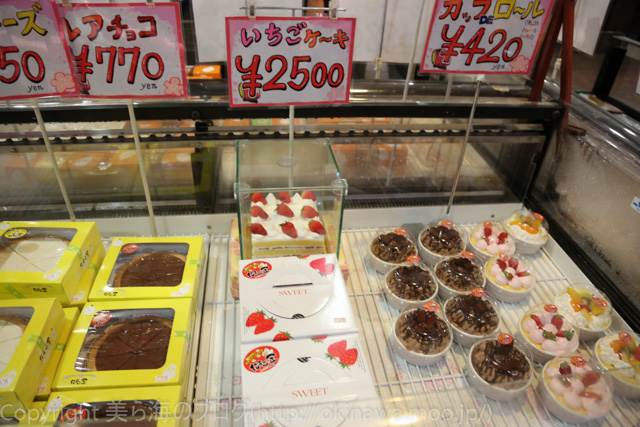 okinawa-_146140420
