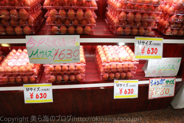 okinawa-_148140420