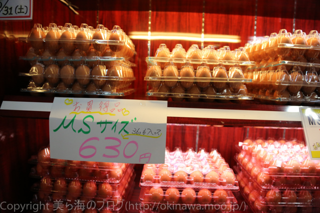 okinawa-_149140420