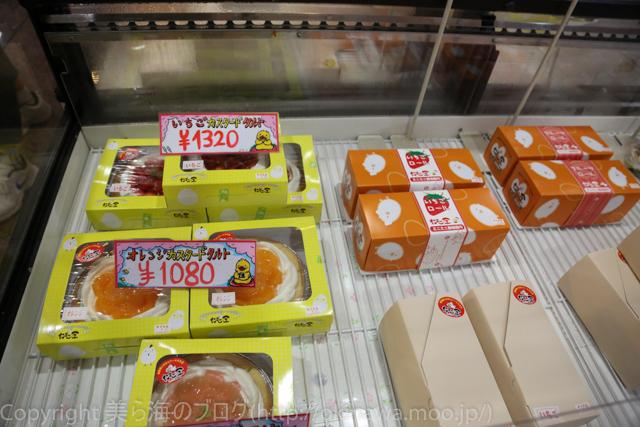 okinawa-_153140420