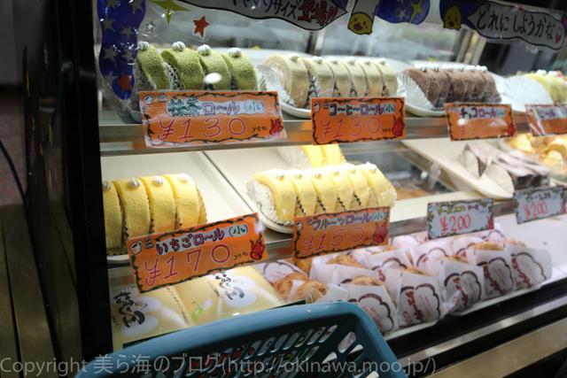 okinawa-_155140420