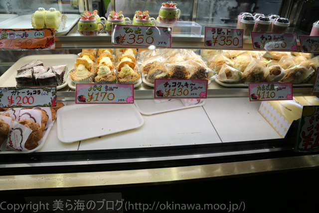 okinawa-_157140420