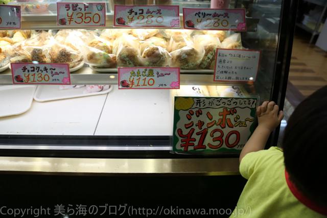 okinawa-_158140420