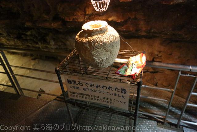 okinawa-_241140504