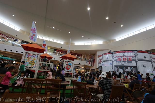 okinawa-_342140505