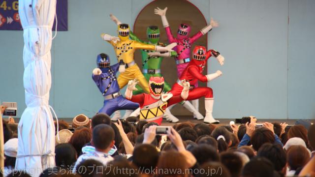 okinawa-_83140504