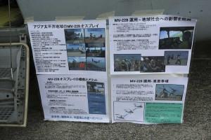 okinawa.moo.jp_osplay_010_R