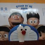 STAND BY ME ドラえもんを見に行きました!(ネタバレ)